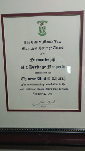 Heritage Award hangs proudly in the former Chinese United Church