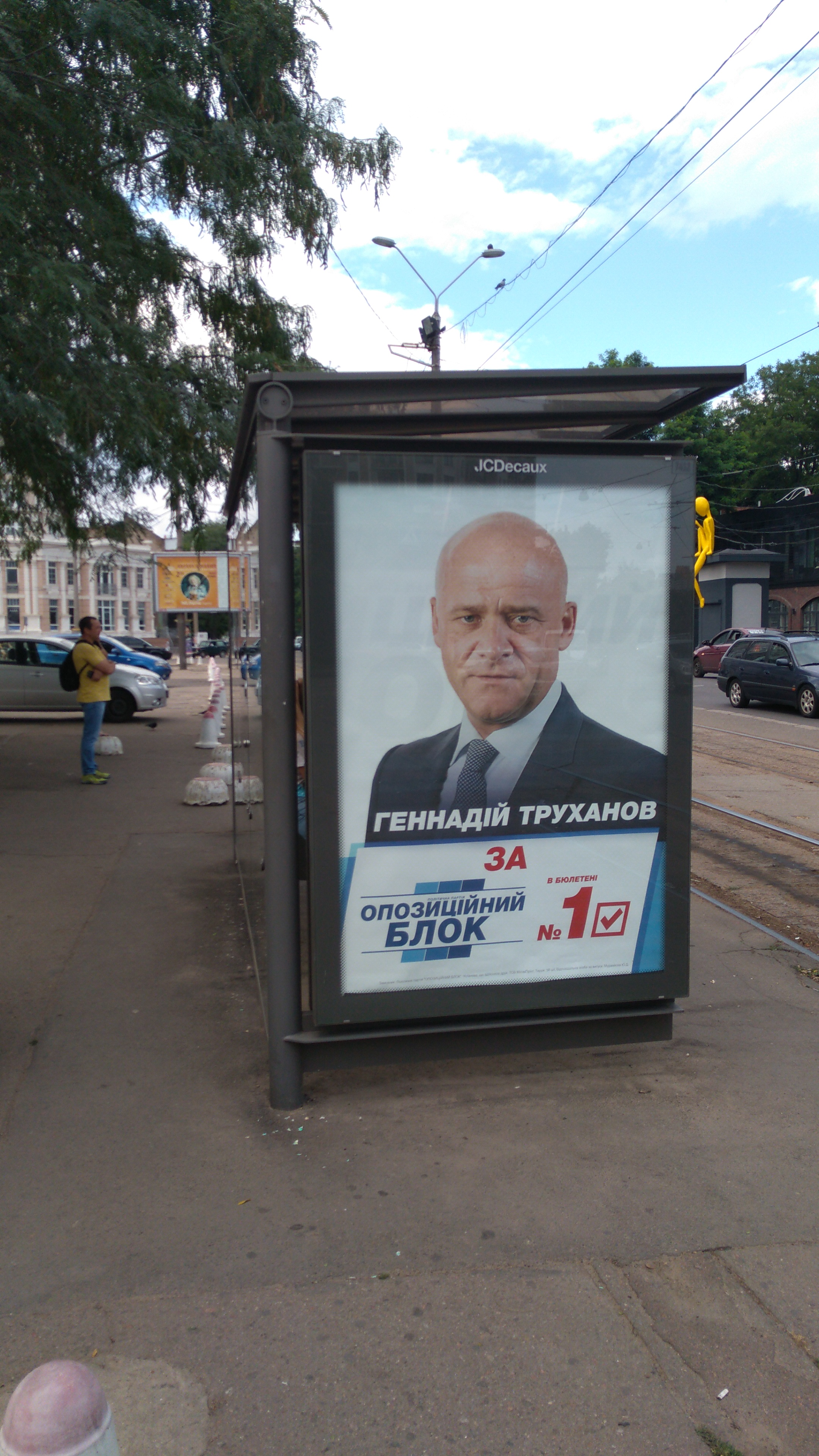 Odesa Mayor Gennady Trukhanov running for the Opposition Block Party election poster in a prime Odesa bus shelter location