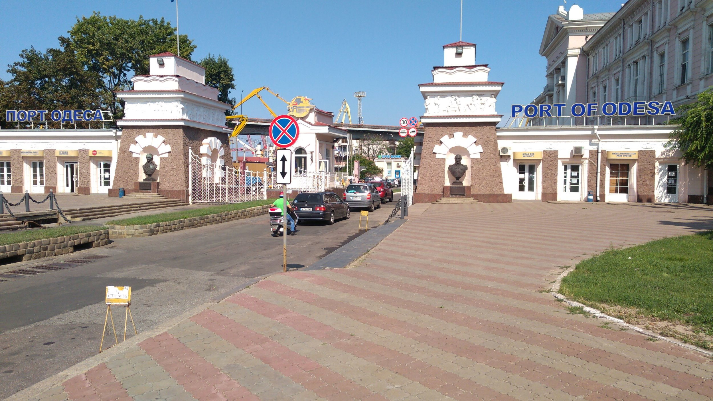 Entry to the privately run Port of Odessa