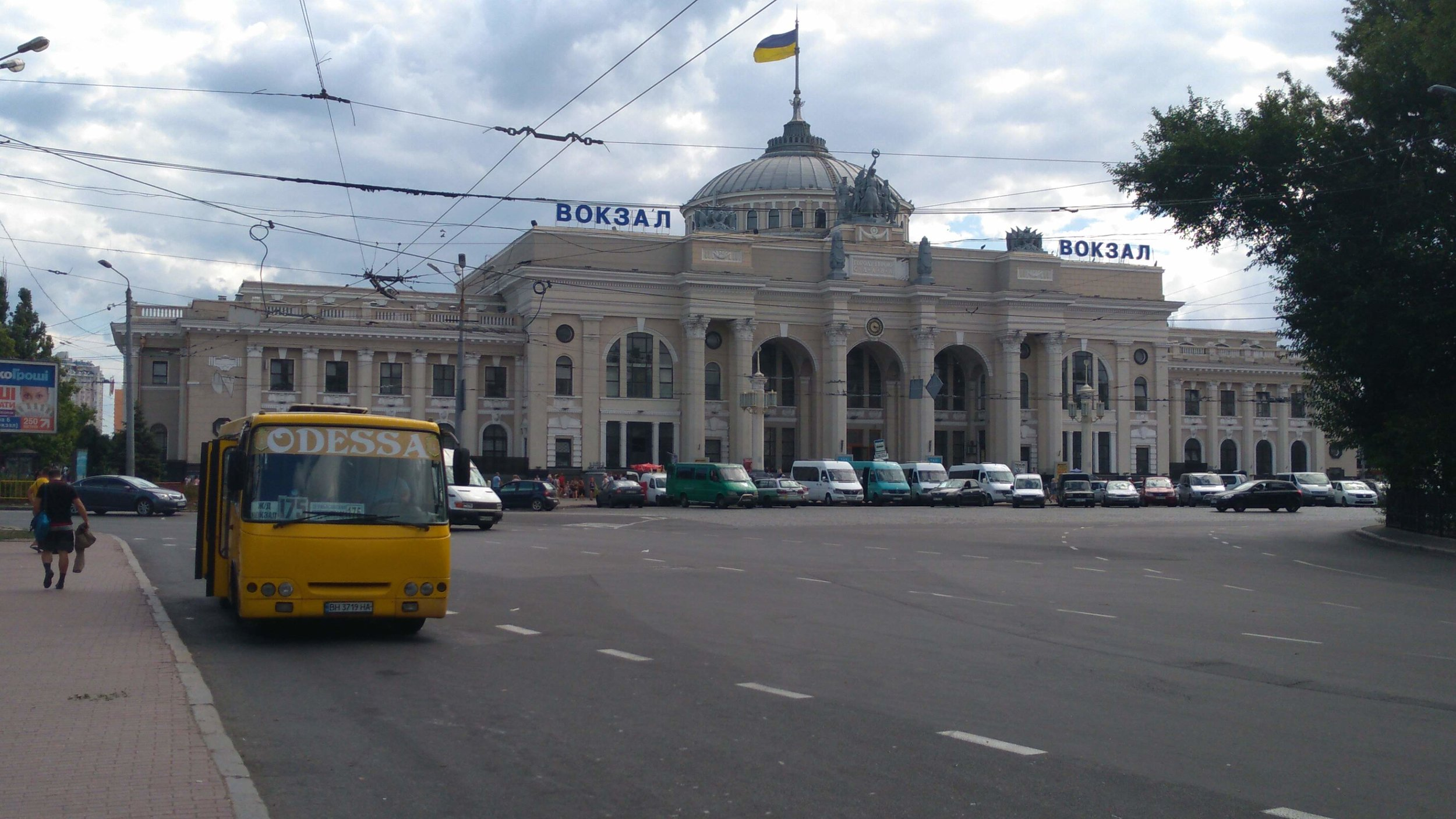 The central train station in Odessa, Ukraine