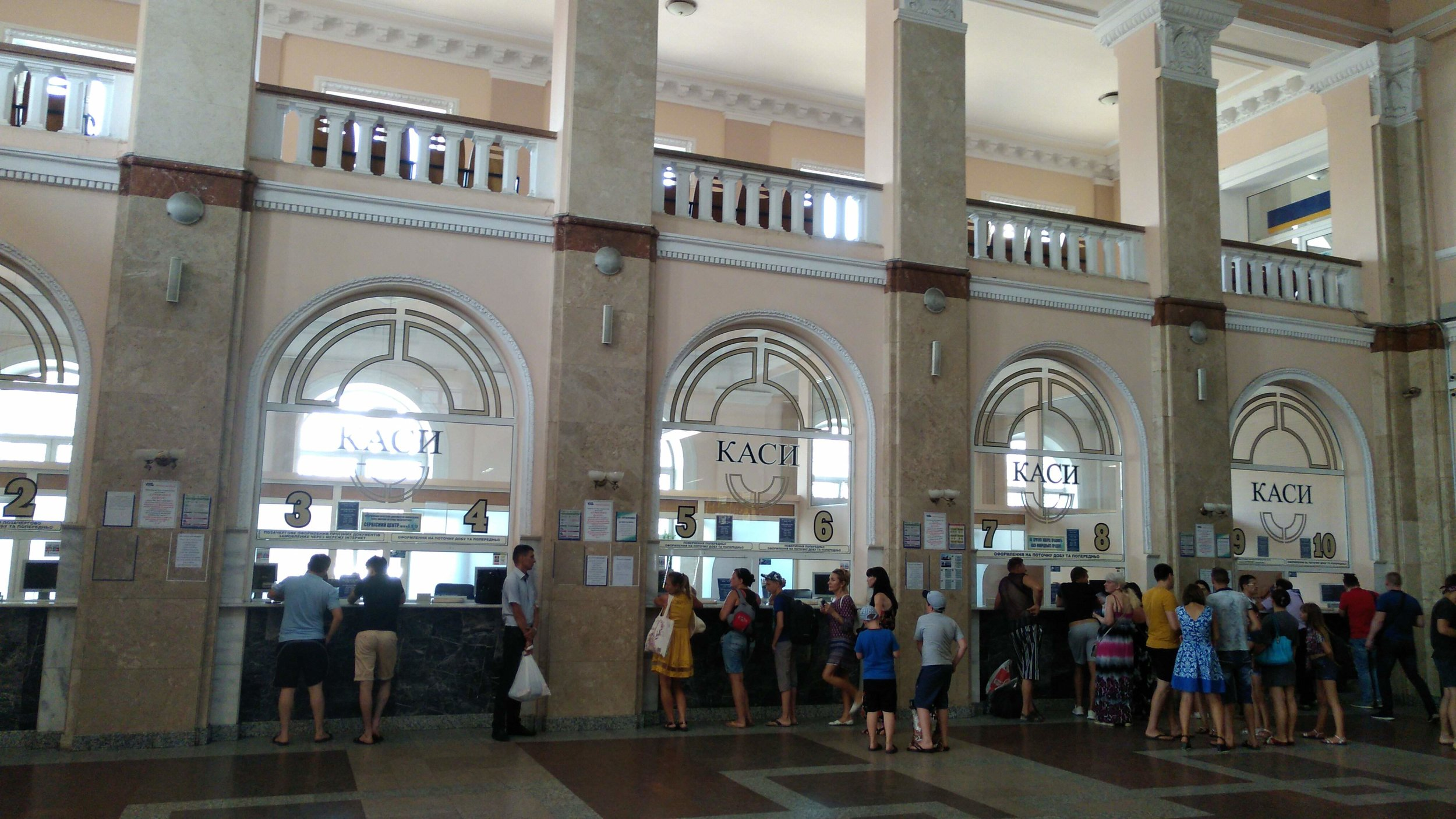 Thr cashier area in the Odessa, Ukraine central train station