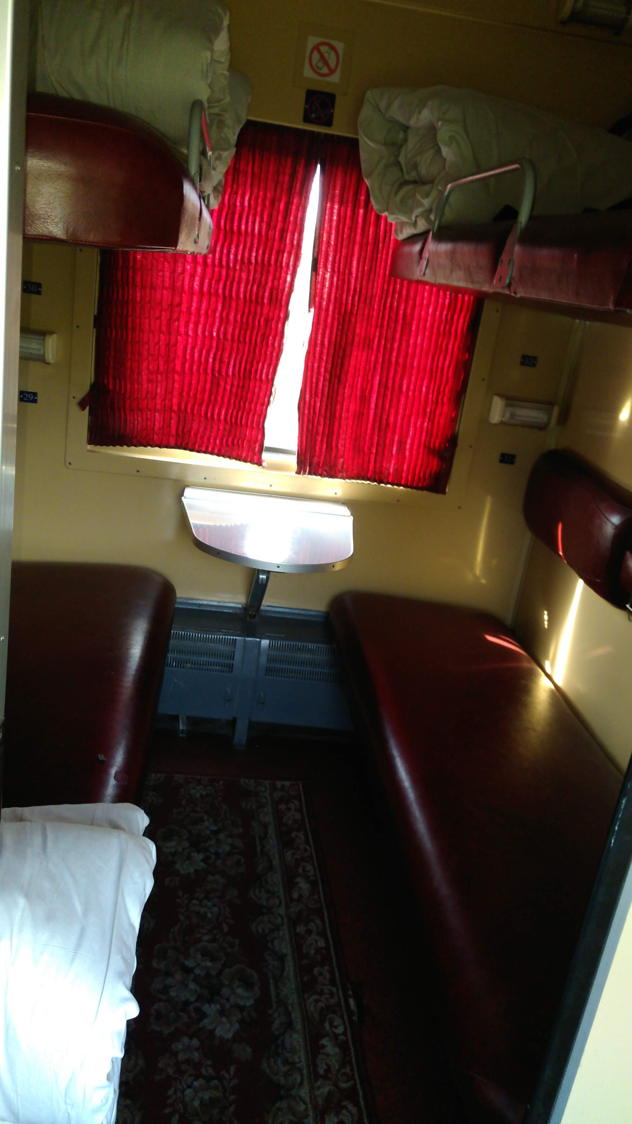 A view of the four berth or Compartment class cabin