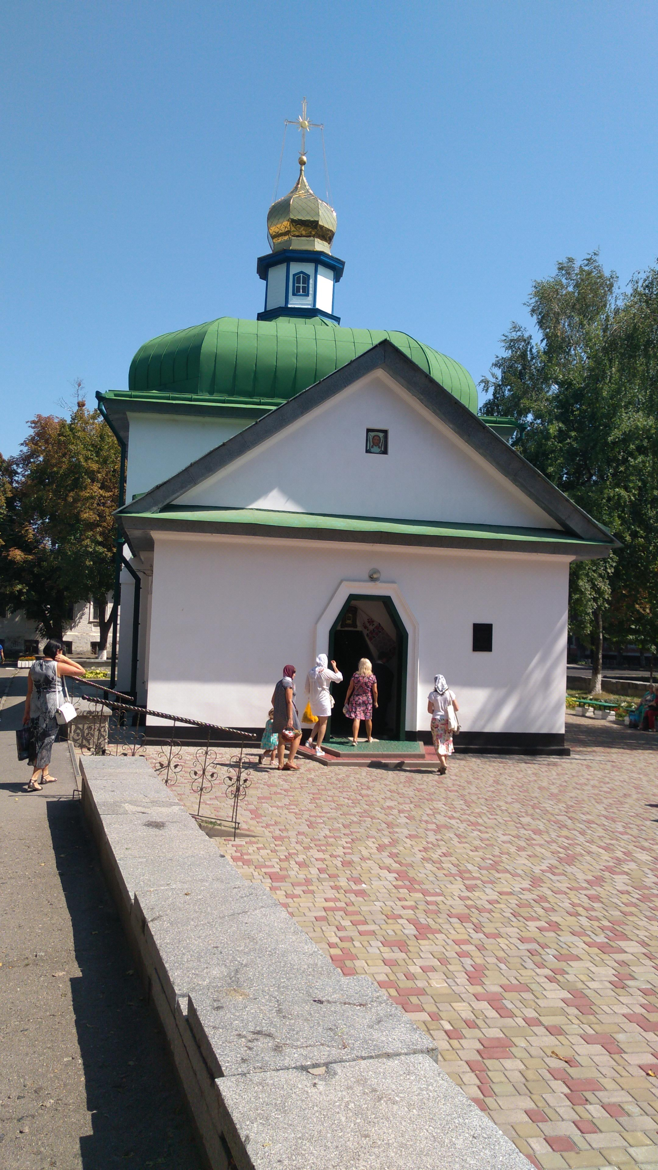 Saviour Church