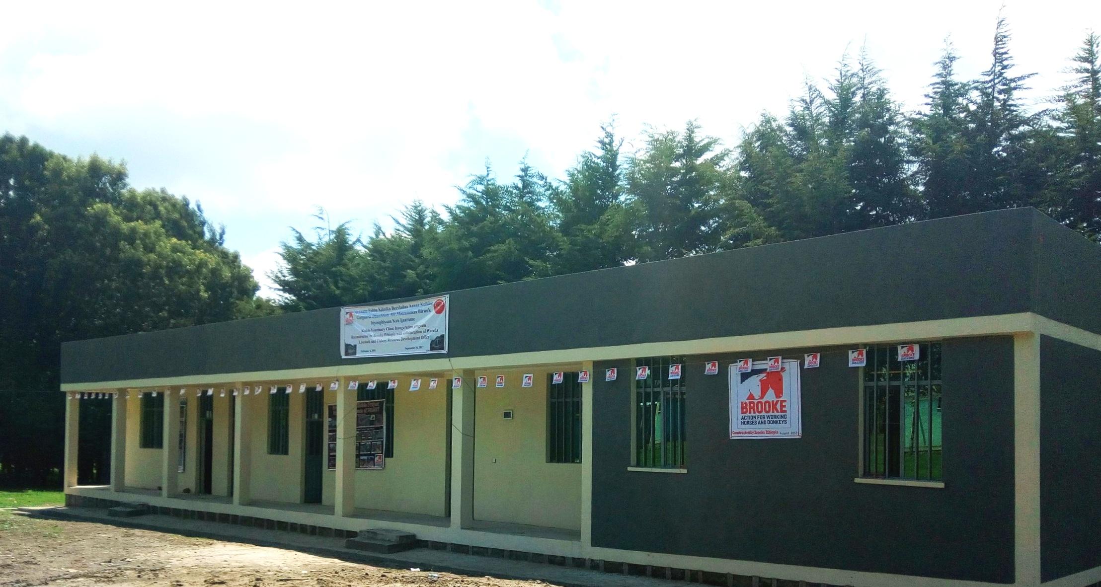 Kofale+Clinic+-+Oromia+Region-+Ethiopia.jpg