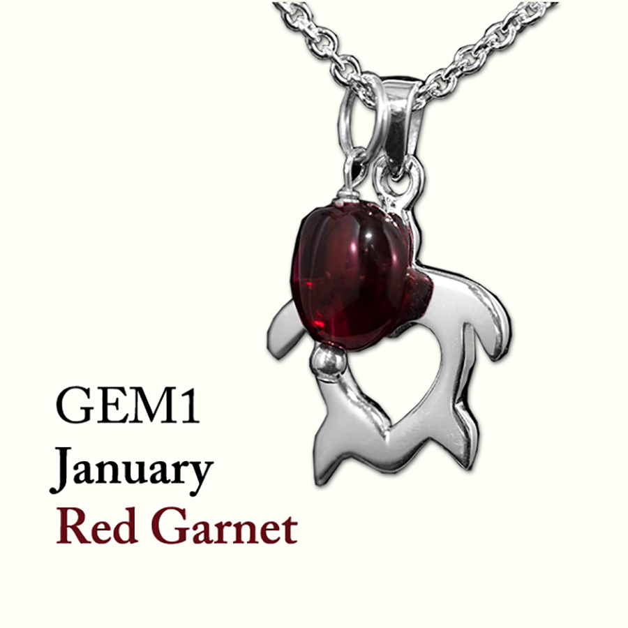 January Red Garnet Gem Drop