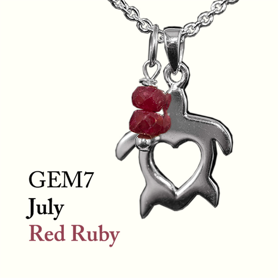 July Red Ruby Gem Drop