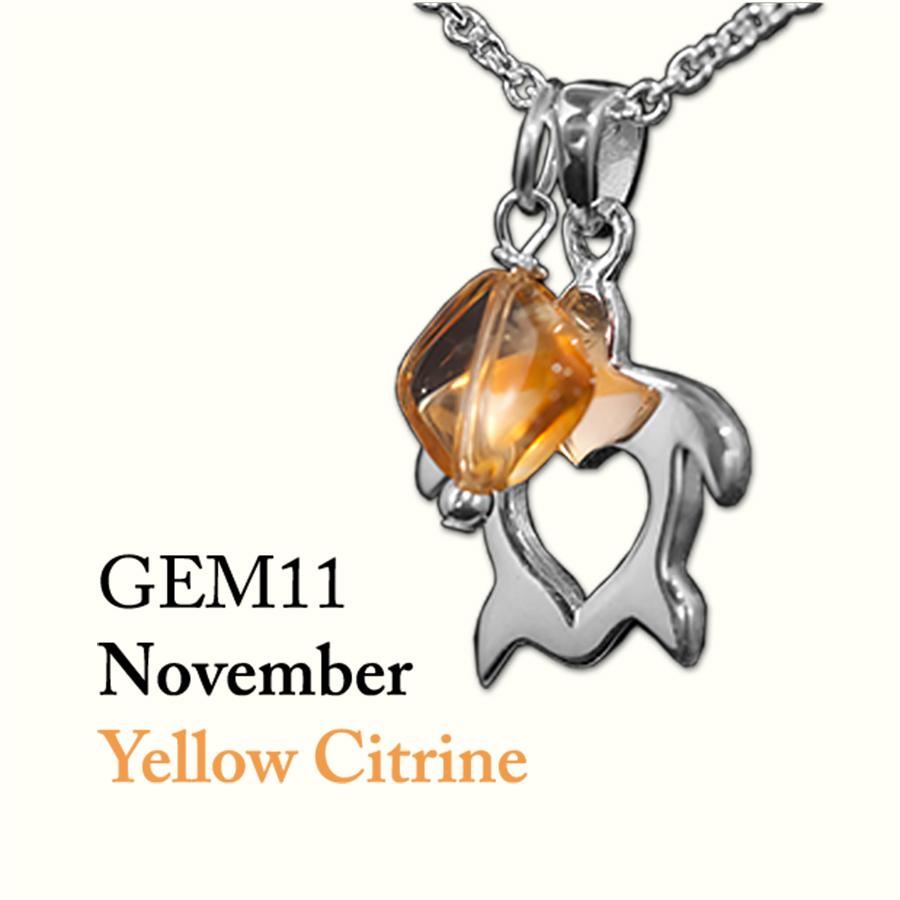 November Yellow Citrine Gem Drop
