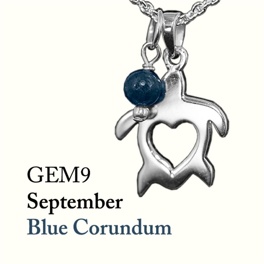 September Blue Corundum Gem Drop