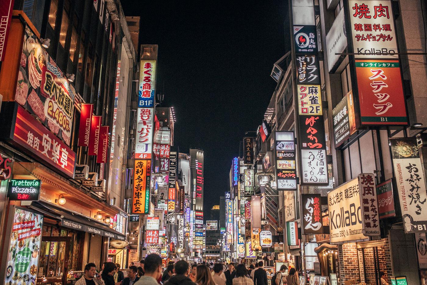 TOKYO_2018-35.jpg
