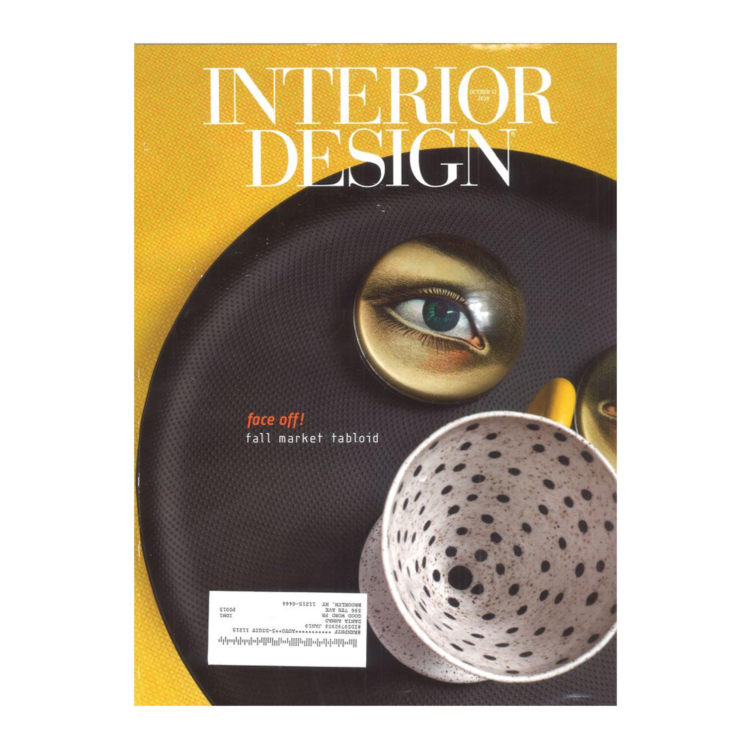 Interior Design Tabloid Fall 2018.jpg