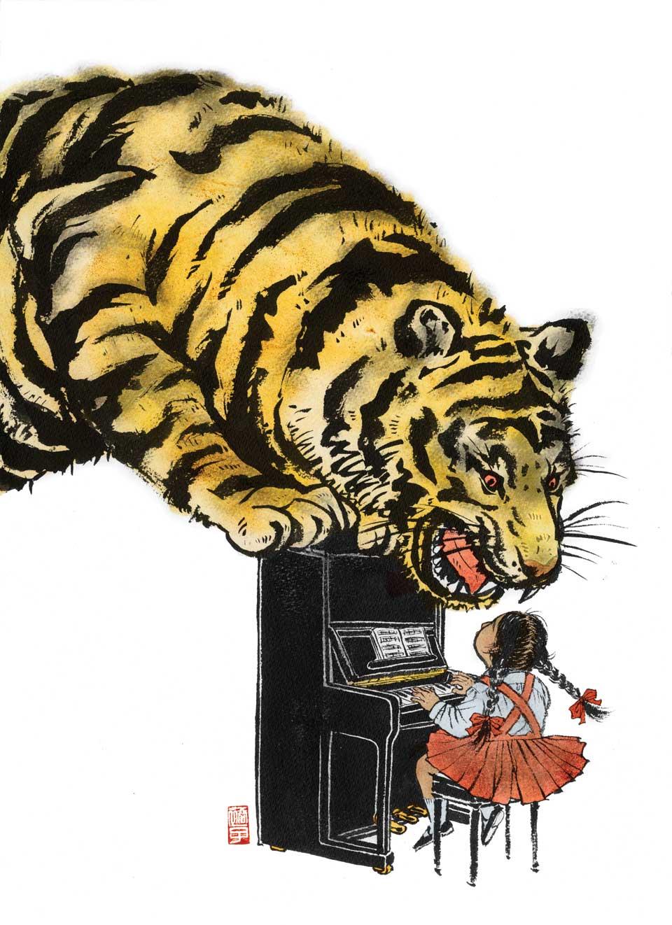 tiger_mom1.jpg