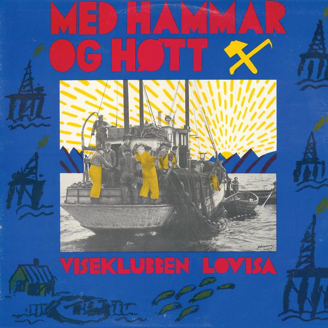 LP fra 1976 utgitt på MAI