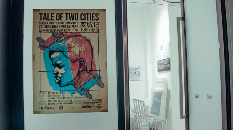 Tale_Of_Two_Cities_Exhibition_2_1.jpg