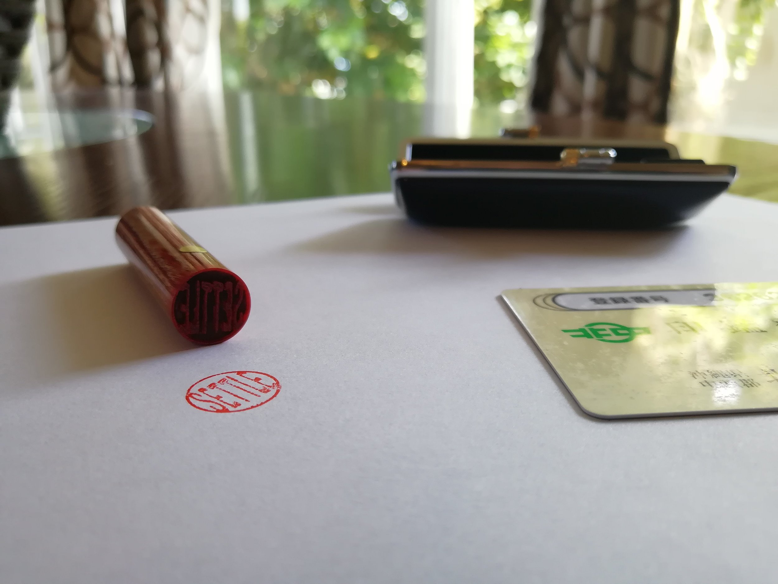 """An """"Inkan"""", or """"Hanko"""". Basically, what you use to formally sign documents in Japan. Took a bit of work to get, but looks awesome!"""