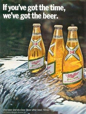 1971-ad.jpg
