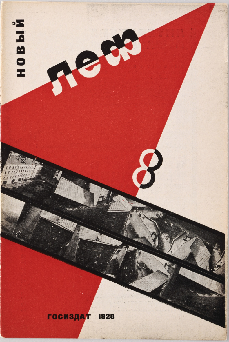 Novyi LEF . Zhurnal levogo fronta iskusstv, 8 (1928) by Aleksandr Rodchenko. Source:  https://www.moma.org/collection/works/7577?artist_id=4975&locale=en&page=2&sov_referrer=artist