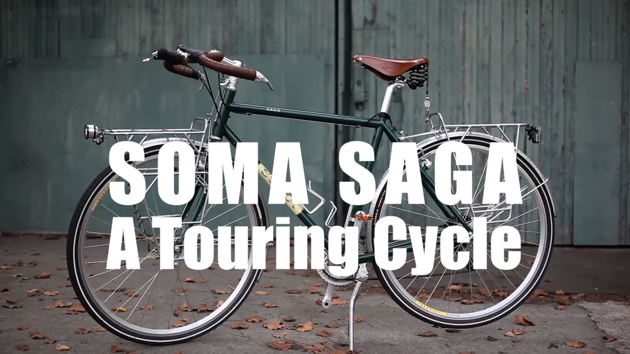 A short film about a bicycle.