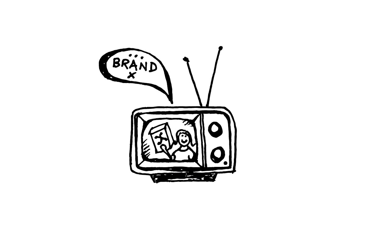 - COMMERCIAL