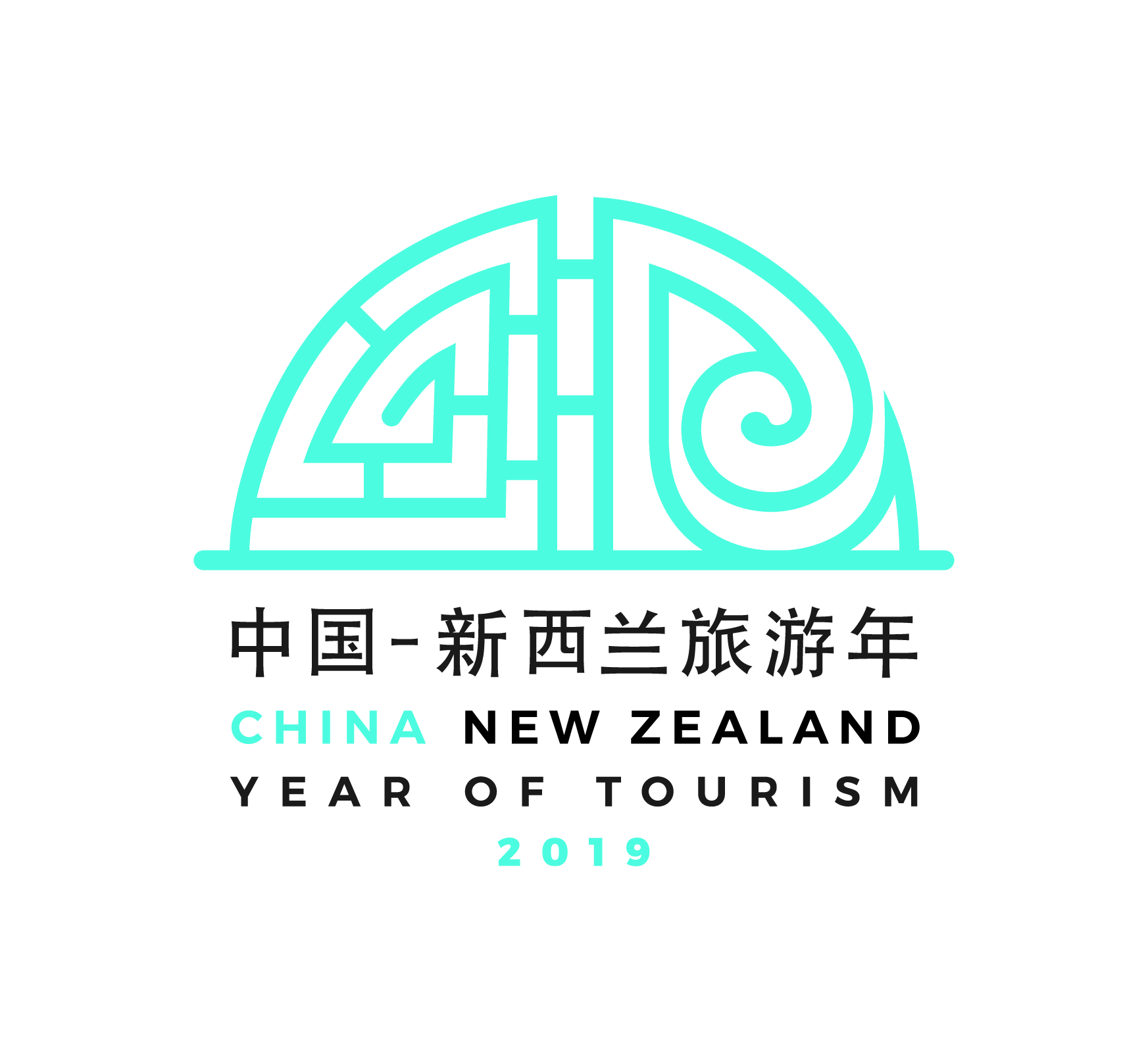 2019 China-New Zealand Year of Tourism