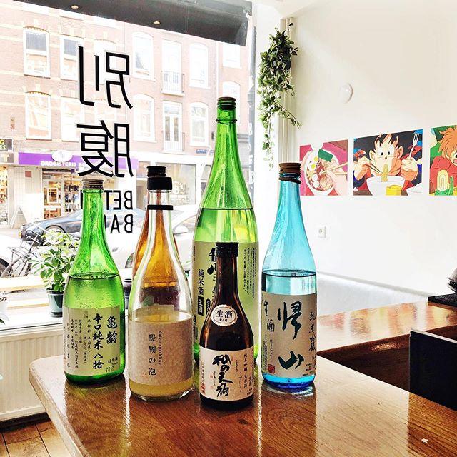 Who wants to take a sip of these new refreshing cold sakes? Soon available at Betsu! 🍶☀️ . . . . #coldsake #summer #refreshing #sake #japanese #kampai #amsterdam #janpieterheije #cold #cool #ricewine #junmai #daiginjo #ginjo #betsubara #soon