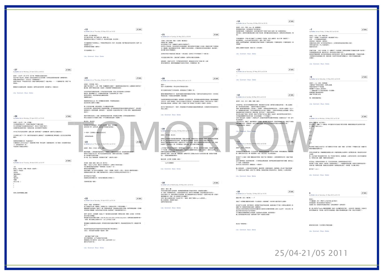 web-tomorrow.png