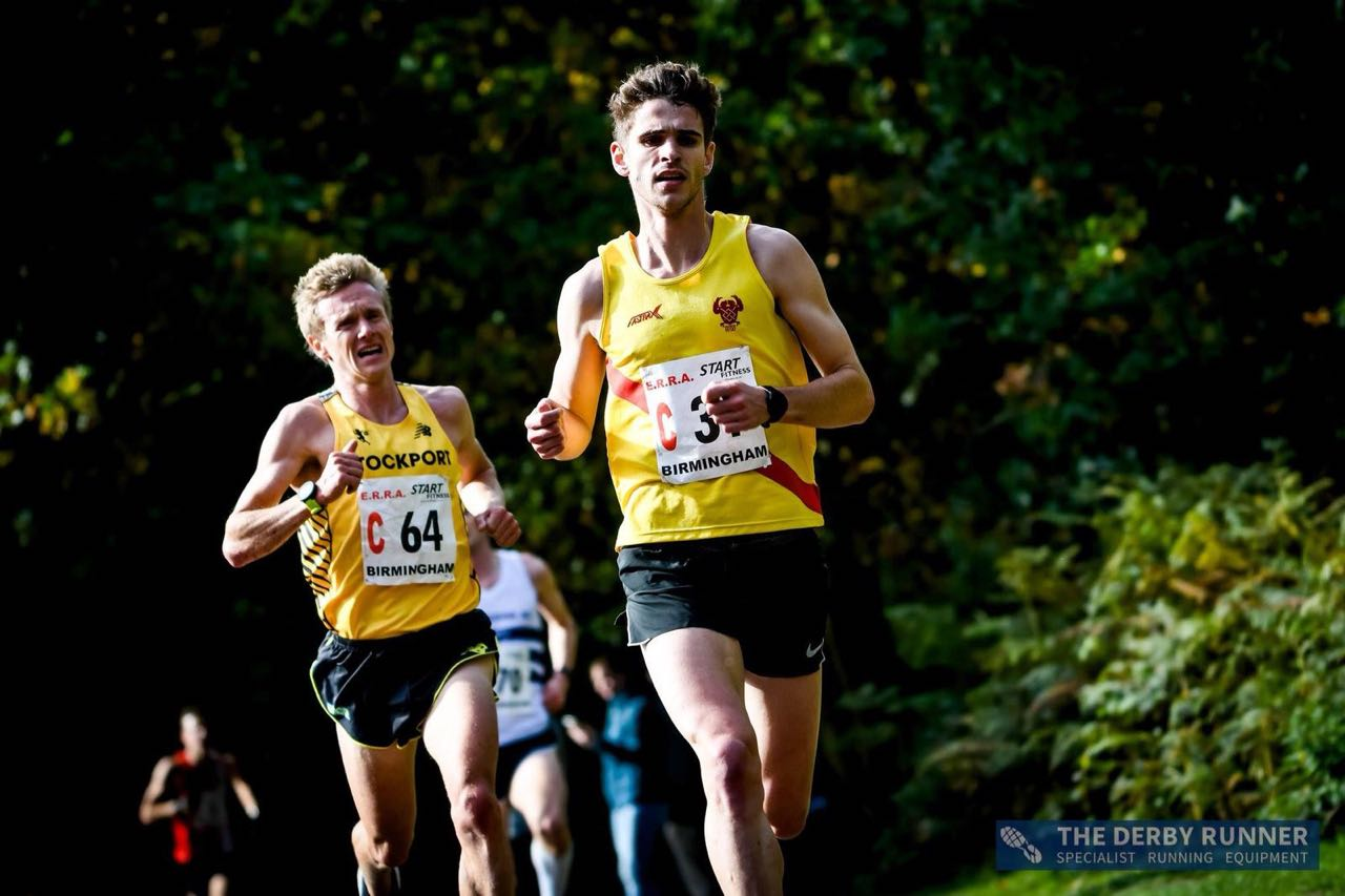 Howell Road relays.jpg