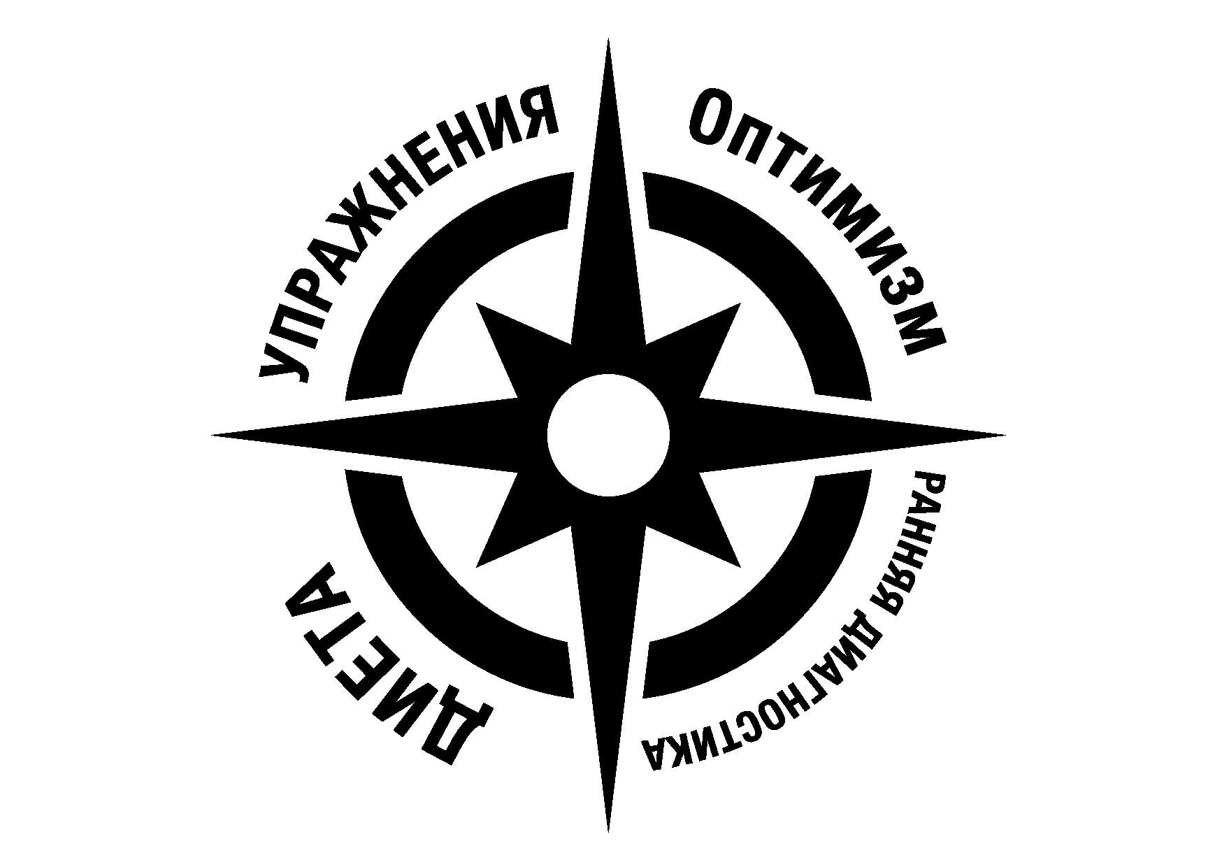 RUSSIAN_CANCER_COMPASS.jpg