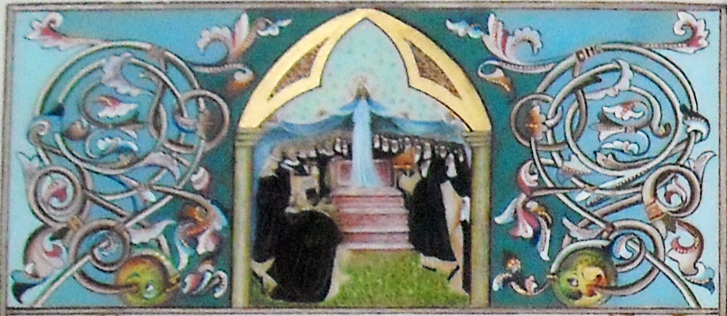 Detail from an altar card illuminated by the Dominican nuns of our monastery.