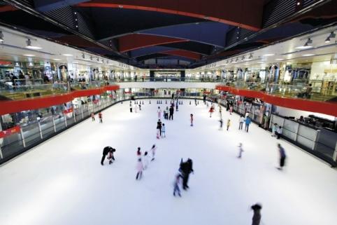 Ice Skating Hong Kong