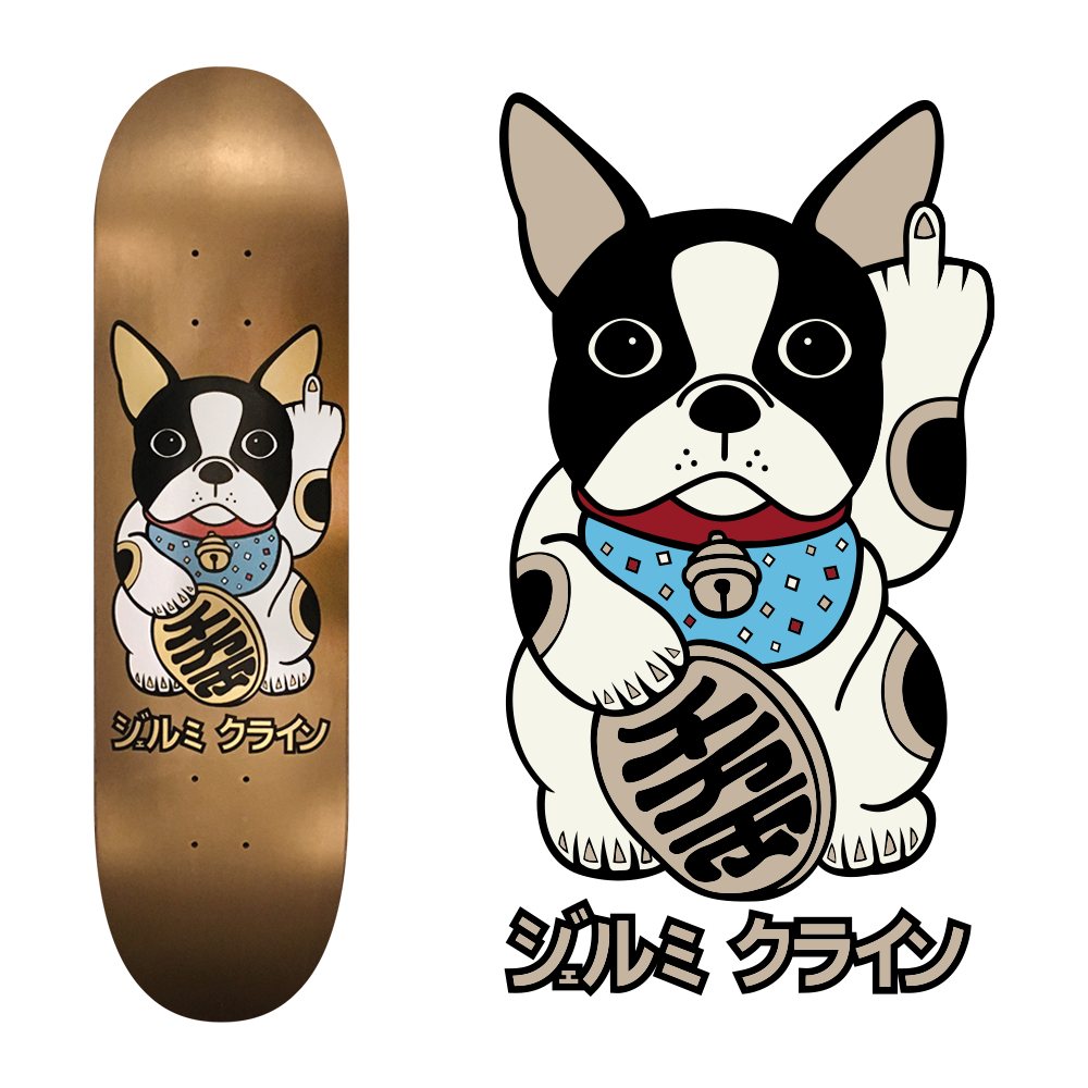 unlucky dog skateboard design for jk industries x active