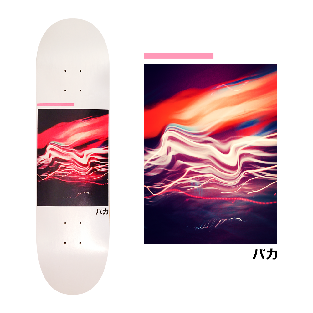 f-stop skateboard design for baka