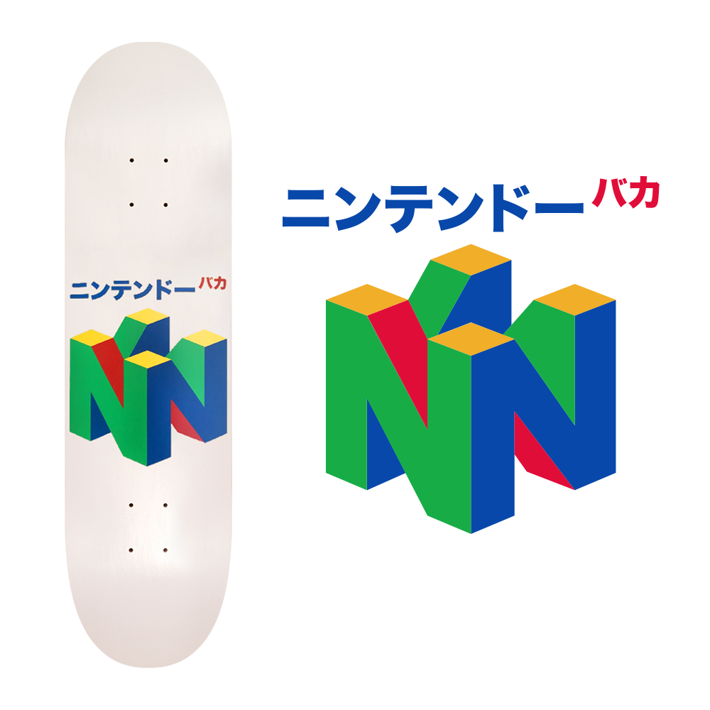 n64 skateboard design for baka