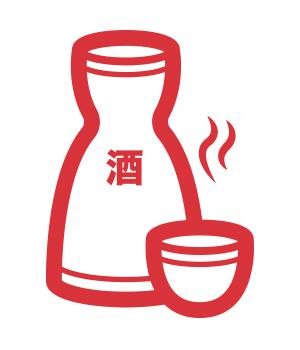 Sake copy.jpg