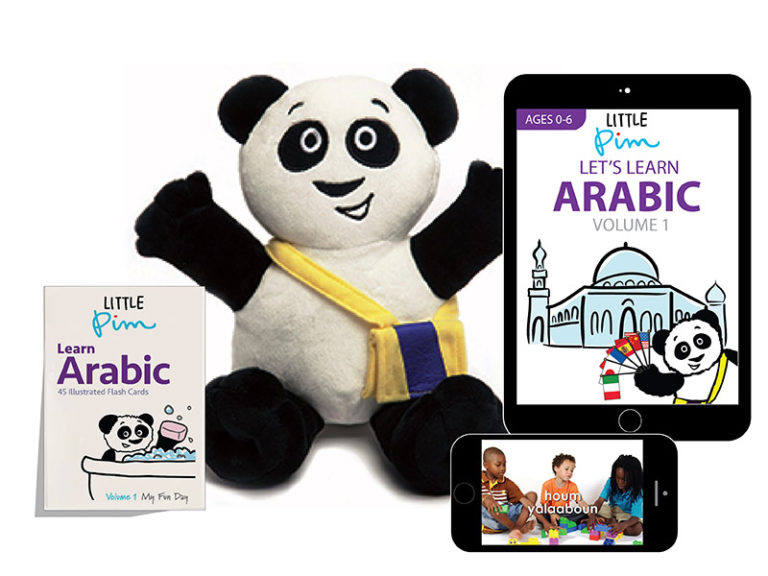 arabic-for-kids