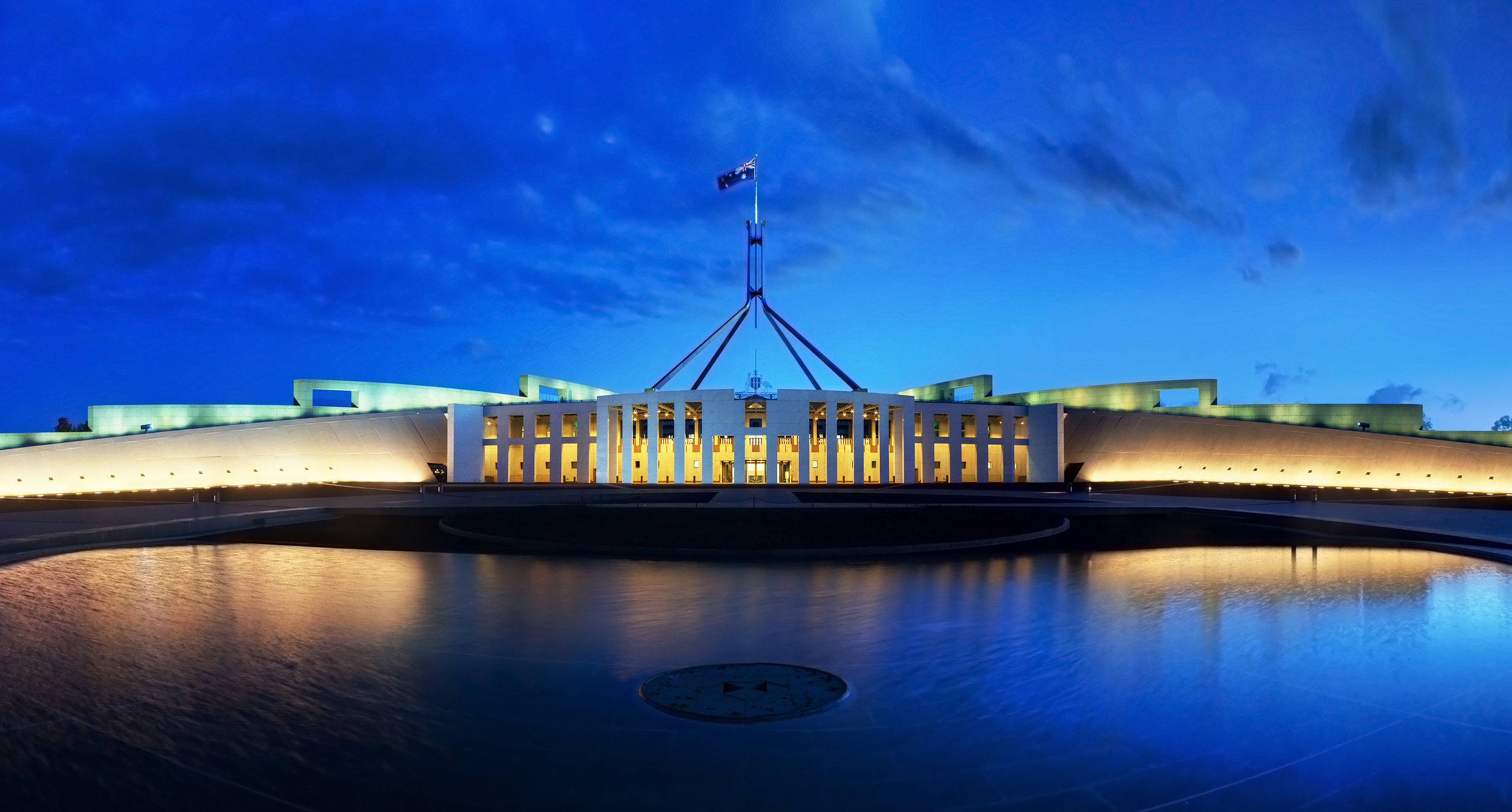 Government inquiry training   An appearance before a parliamentary committee or inquiry provides an opportunity to influence government policy and public debate. Let us help prepare you.