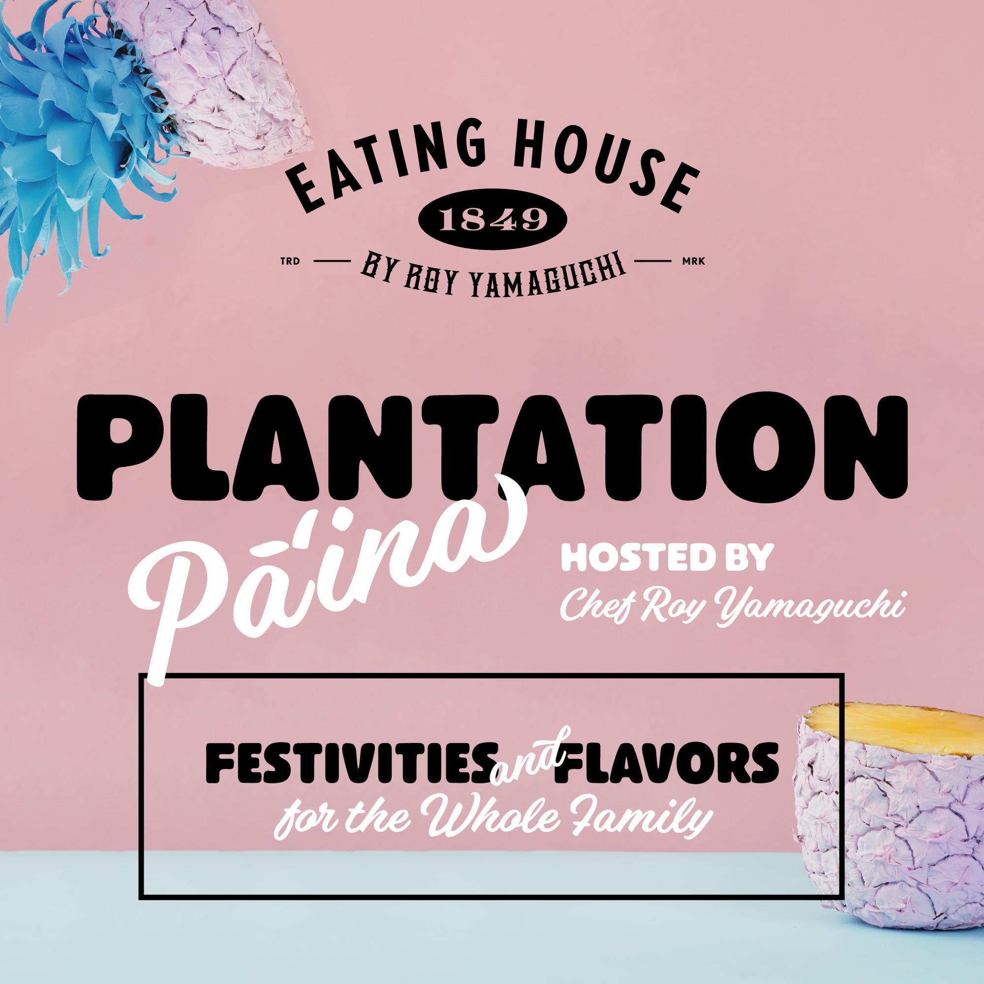 EH1849-Plantation-Paina_event-graphics_sm-1-1.jpg