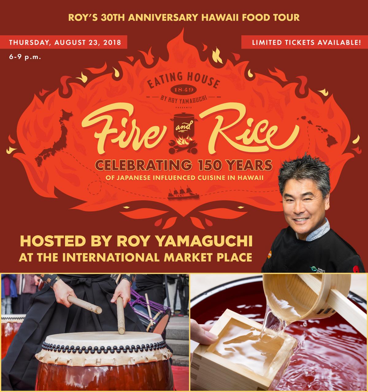 RY_Fire-and-Rice-Waikiki_08-2018.jpg