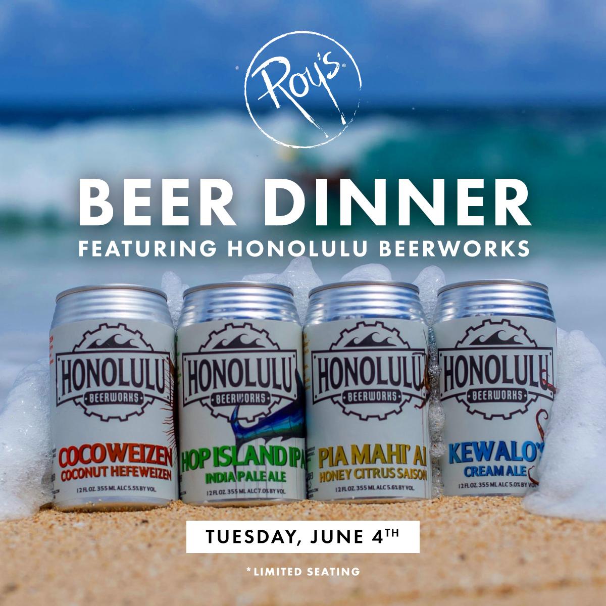 RY_Newsletter_05-mid-2019_HNL-Beer.jpg