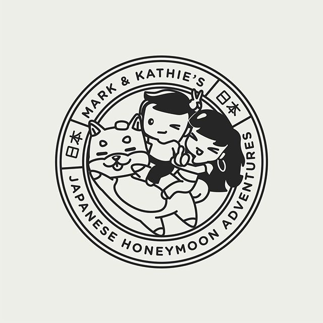 Doesn't everyone design logos after they've taken a really amazing trip?! I finally got around to editing and uploading videos from our honeymoon in Japan last year and I really wanted to give it a hand at illustrating this anime inspired logo. Also, who doesn't want to imagine themselves riding on a giant shiba inu?! • Check out our mini videos of our trip on YouTube! (link in bio)