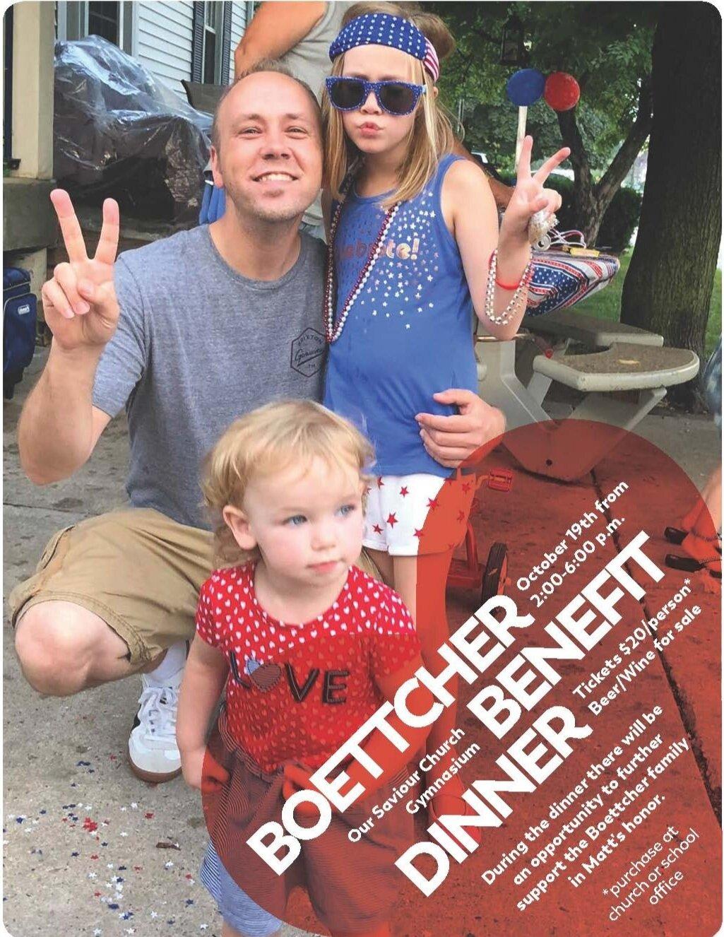 Boettcher+Benefit_v2.jpg