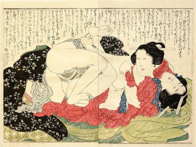Katsushika Hokusai. Ca. 1814. More ladies with a harikata to prove it wasn't just a one off thing!