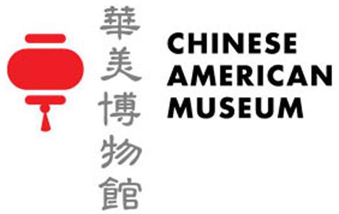 chinese-american-museum-wish-lantern-festival.jpg