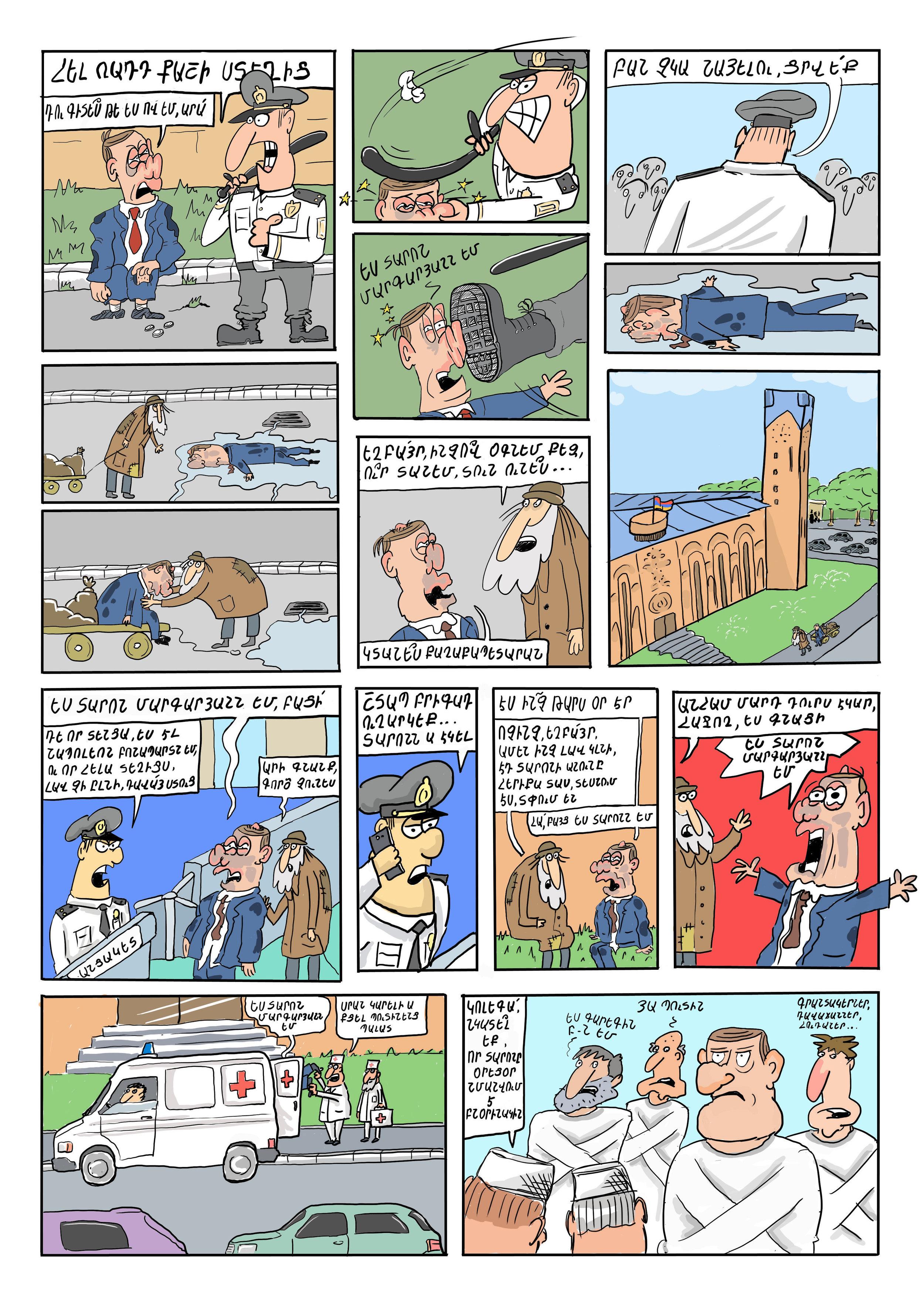 Taron page 5 colour.jpg