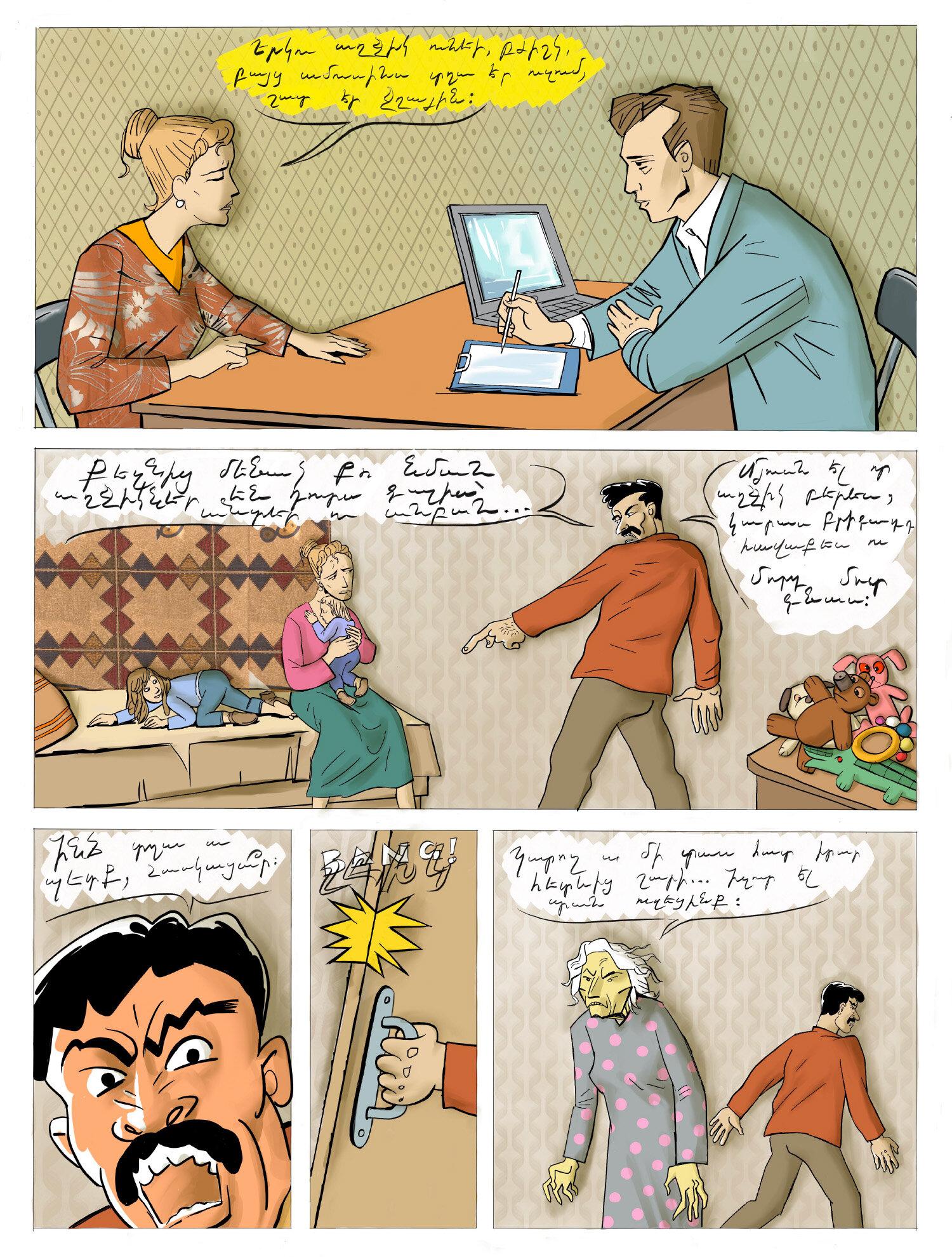 voroshum-comics-medialab-2.jpg