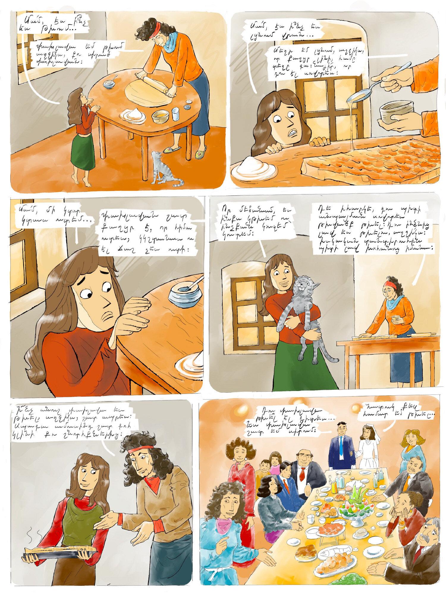 paxlava-comics-2.jpg