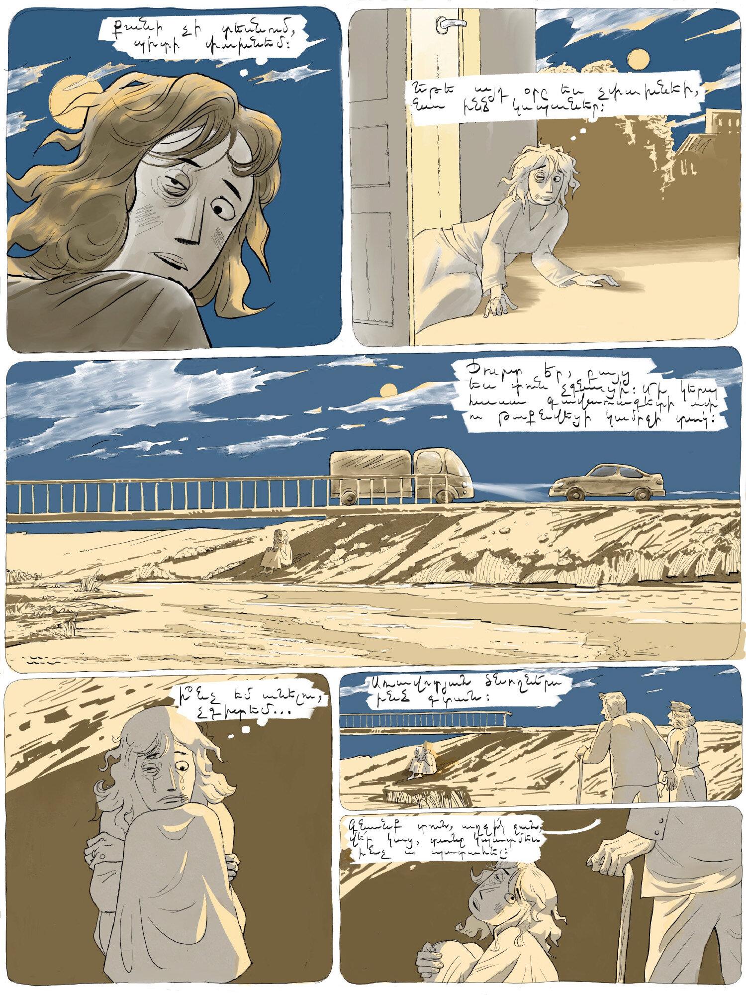 paxlava-comics-4.jpg