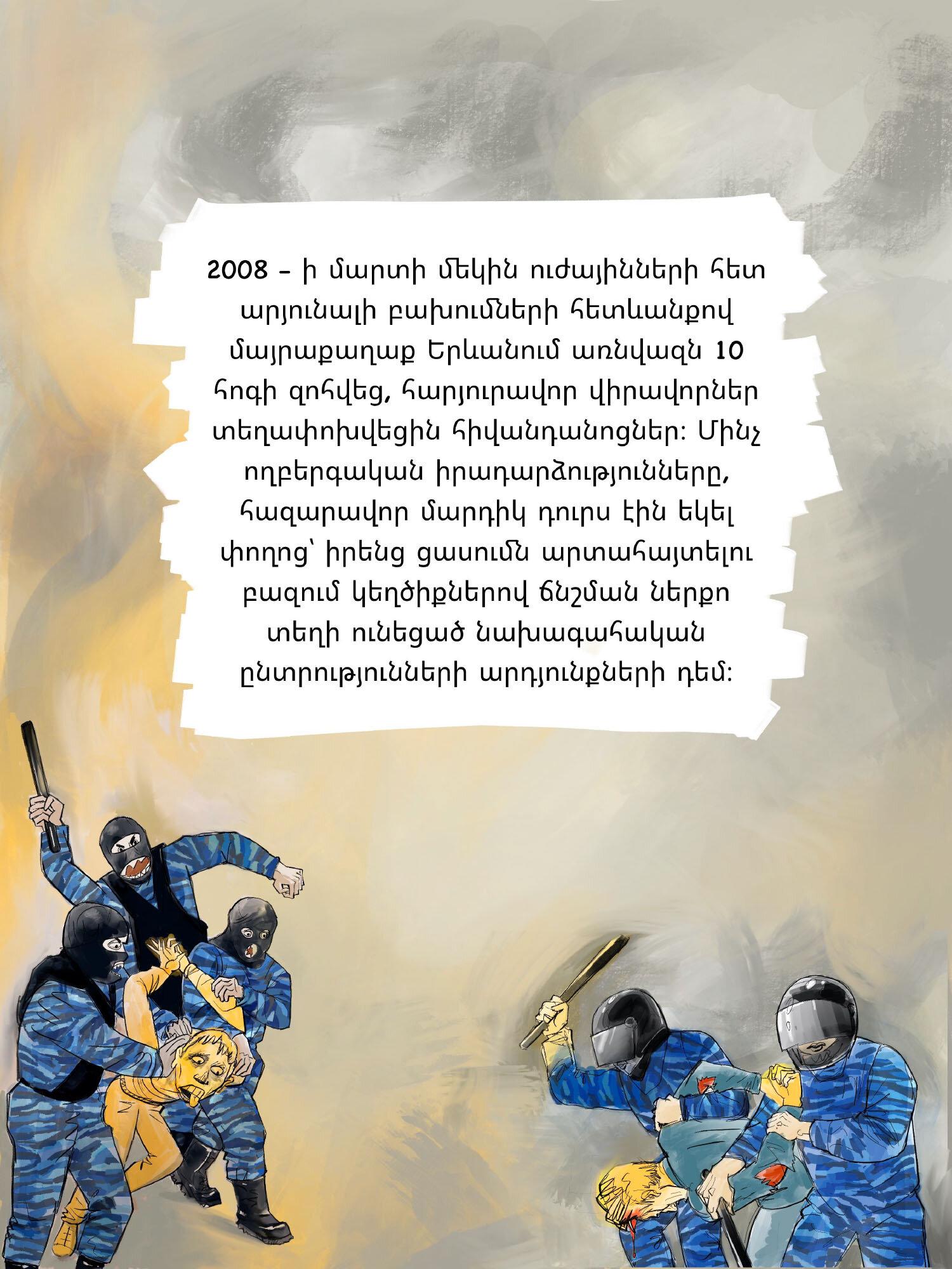 payqar-comics-2.jpg