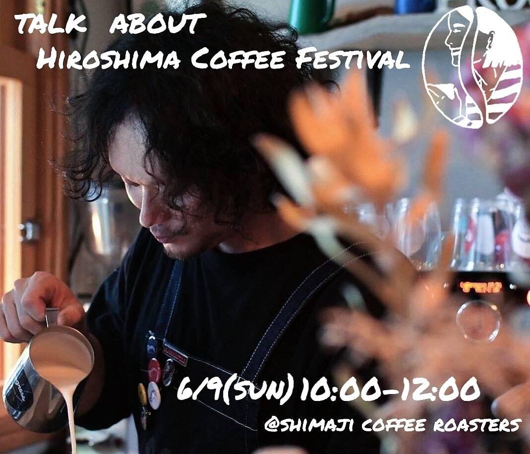 Hiroshima coffee Festical.jpg