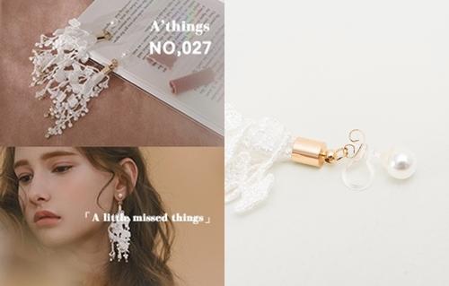 NO,027浪漫垂綴蕾絲夾式耳環