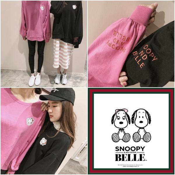 SNOOPY & BELLE 貼布繡泡泡袖大學T  +  MIT#BK101經典顯瘦合身黑褲  +  MIT 高領舒適條紋洋裝